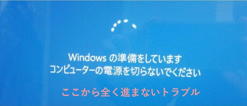 windows10-update1