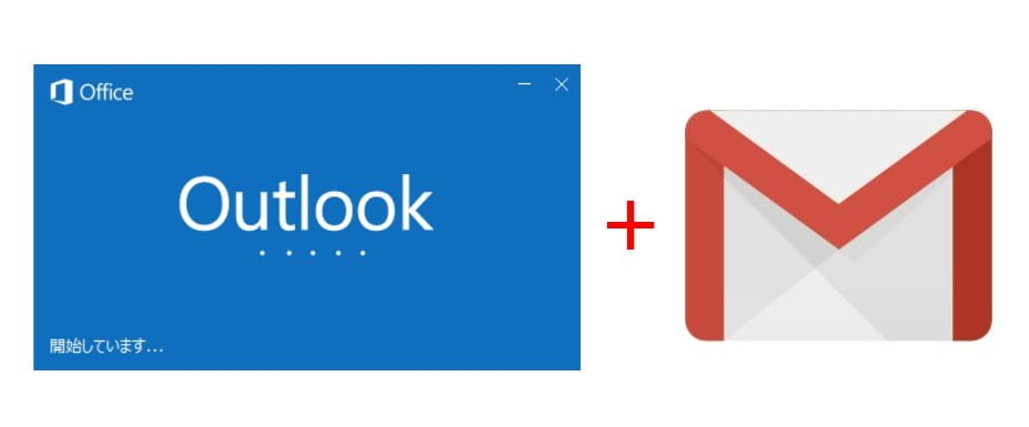 gmail-outlook1