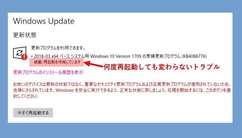 update-repeat2