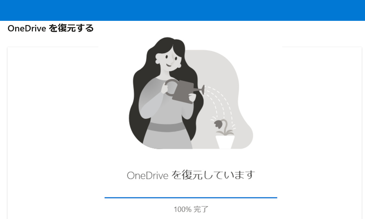 onedrive-restore