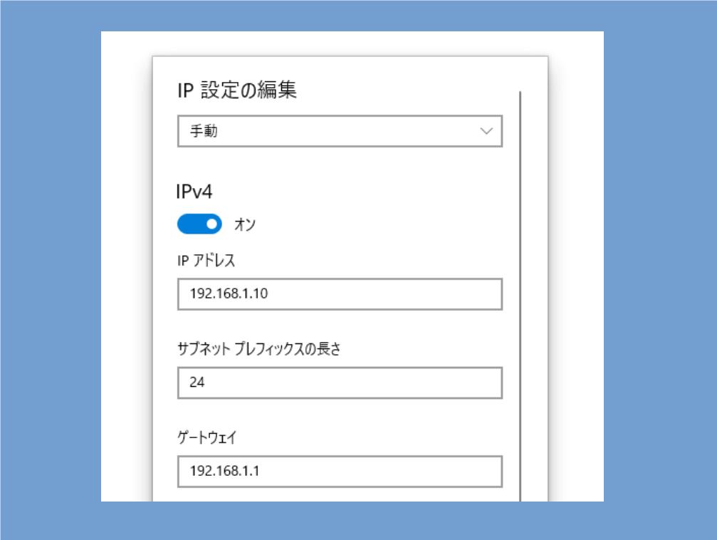 static-ip